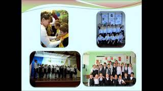 Старикова О.В., учитель начальных классов, презентационный ролик