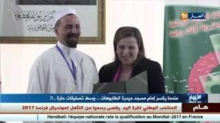 بالفيديو.. 'قبلة' إمام مسجد لوزيرة جزائرية تشعل مواقع التواصل