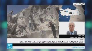 خالد الناصر: نية الحكومة السورية لاستئناف المفاوضات هو مناورة وتغطية
