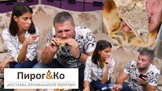 Обзор доставки Пироги & Ко Москва. Римская пицца. Премиальная выпечка, реали? #PRostoEda