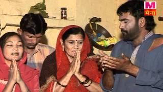 Narender Balhara Sheetla Mata Ka Chamatkar 7 Navrate Special Maina Cassettess