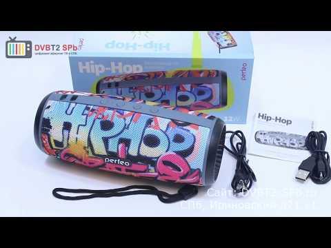 Perfeo HipHop - портативная колонка с Bluetooth