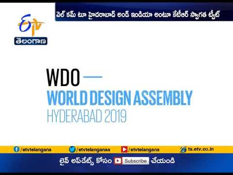 Hyderabad to Host World Design Assembly | KTR Welcomes in A Tweet