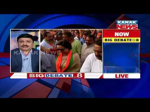 Big Debate: Bijepur By-Poll