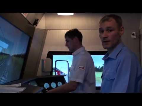 Регламент переговоров машиниста и помощника машиниста локомотива с жестами