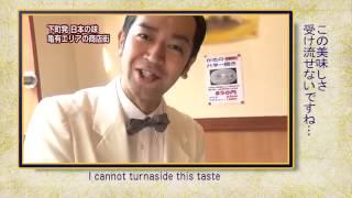 テクノプラザかつしか宣伝係のムーディ勝山さんが、葛飾区の商店街を紹...