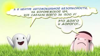 Заправка Автокондиционеров всего за 1500 руб.(Лето в городе без кондиционера - не радость... Радость - лето с кондиционером!, 2015-05-25T22:52:44.000Z)