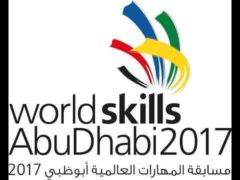 WorldSkills Abu Dhabi 2017 WorldSkills Abu Dhabi 2017 Closing Ceremony | Церемония закрытия