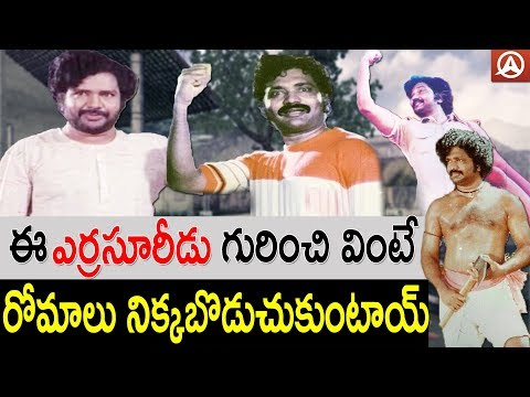Senior Actor Madala Ranga Rao Is No More | Madala Ranga Rao | Namaste Telugu
