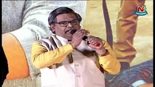 Sirivennela Seetharama Sastry Speech @ Rangu Pre Release Event | Thanish | Priya Singh | NTV Ent