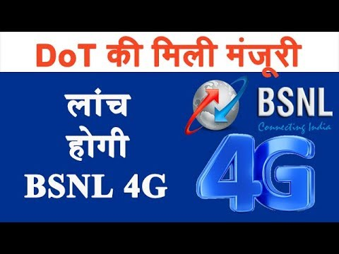BSNL To Launch 4G Service As DoT Approves Proposal For 4G Spectrum