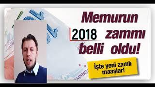 2018 MEMUR MAAŞ ZAMMI