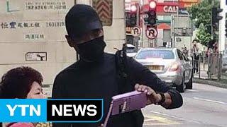 홍콩 스타 주윤발, 검은 마스크 쓰고 시위 참여...팬들 찬사 쇄도 / YTN