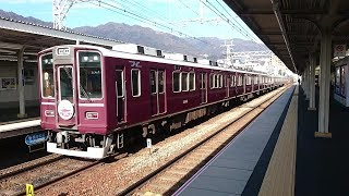 【30th仕様】阪急8000系8000F 王子公園駅発車【唸る東芝GTO】