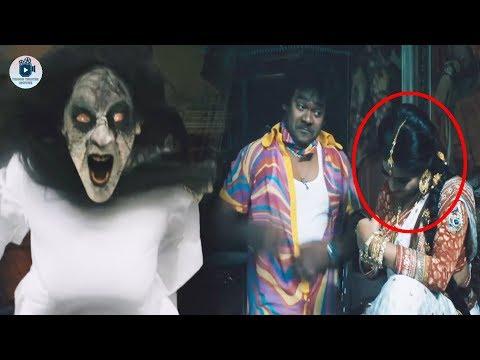 Shakalaka Shankar Latest Ghost Movie Comedy Scene | Telugu Movies | Theater Movies