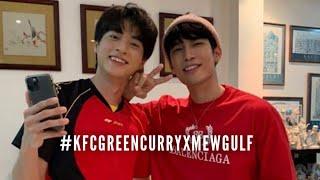 Download lagu #MewGulf IG Live | Mew Suppasit, Gulf Kanawut | May 14, 2020