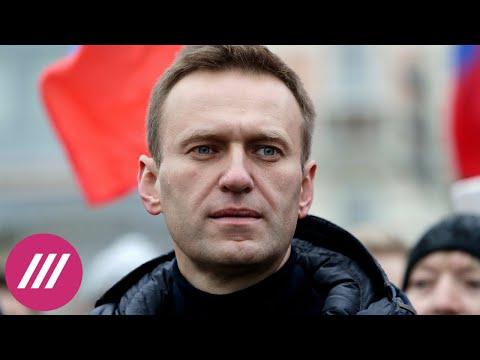 Навальный призвал ЕС