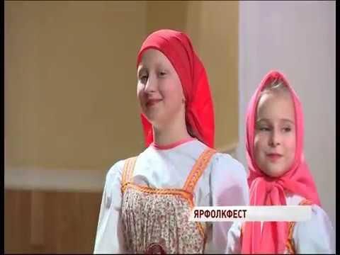 В ярославской филармонии отгремел гала-концерт международного фестиваля «Ярфолкфест»