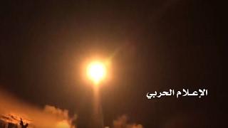 بالفيديو...إطلاق صاروخ