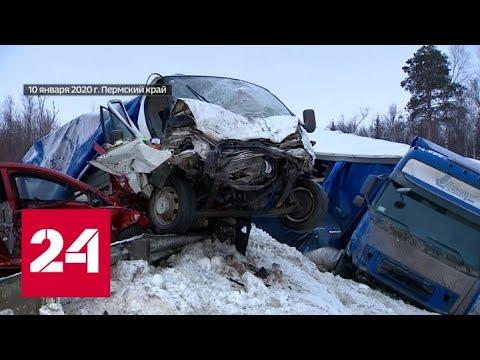 Авария под Пермью: профессионализм водителя автобуса помог избежать серьезных последствий - Россия…