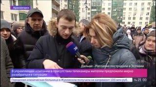 Изумрудные холмы Подмосковье 360 тарифы 08.02.16.