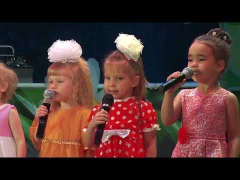 Отчётный концерт младших групп детских коллективов -2019