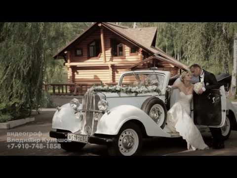 Видео Свадебный стол в домашних условиях с фото