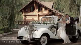 Свадьба Наталии Быстровой и Дмитрия Ермака 4 августа 2013. Видеограф +7-953-476-6886