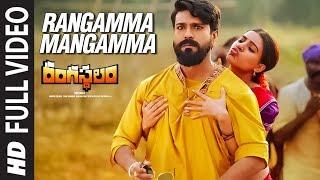 Rangamma Mangamma Full Video Song || Rangasthalam Songs || Ram Charan, Samantha, Devi Sri Prasad