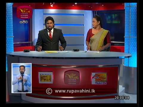 Rupavahini Sinhala News 8 00pm | 2018-02-28
