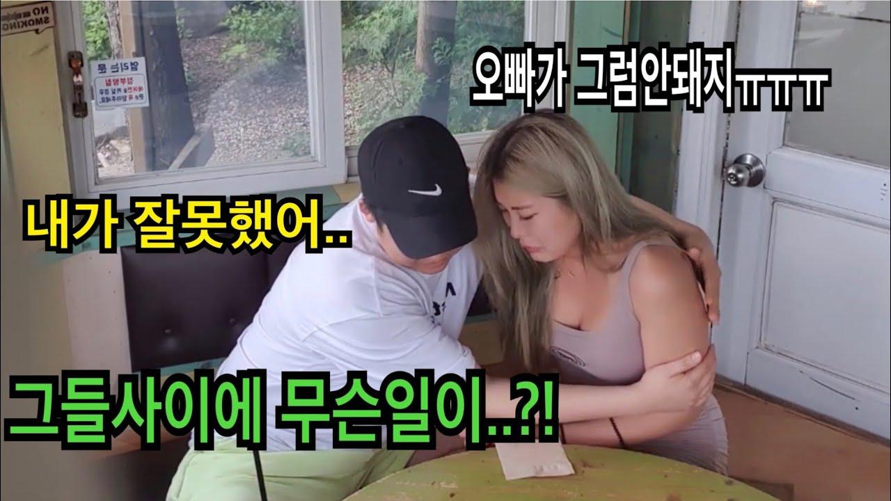 남사친 그라와 랑찌사이에 무슨일이..?기막힌반전주의 (feat.폭풍오열하는랑찌ㅜㅜ)