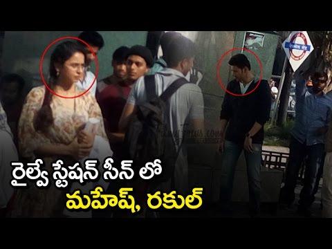 Mahesh23 Railway Station Scene Making | Mahesh Babu, Rakul Preet, Sambhavami Movie - Filmyfocus.com