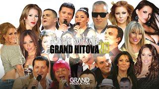 Zorica Brunclik i Aco Pejovic - Danas necu plakati - (Audio 2013) HD