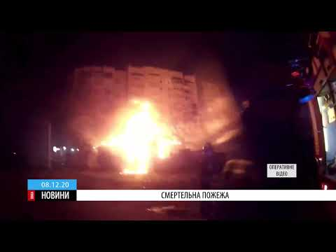 ТРК ВіККА: Під час пожежі в закинутому будинку в Черкасах загинула людина