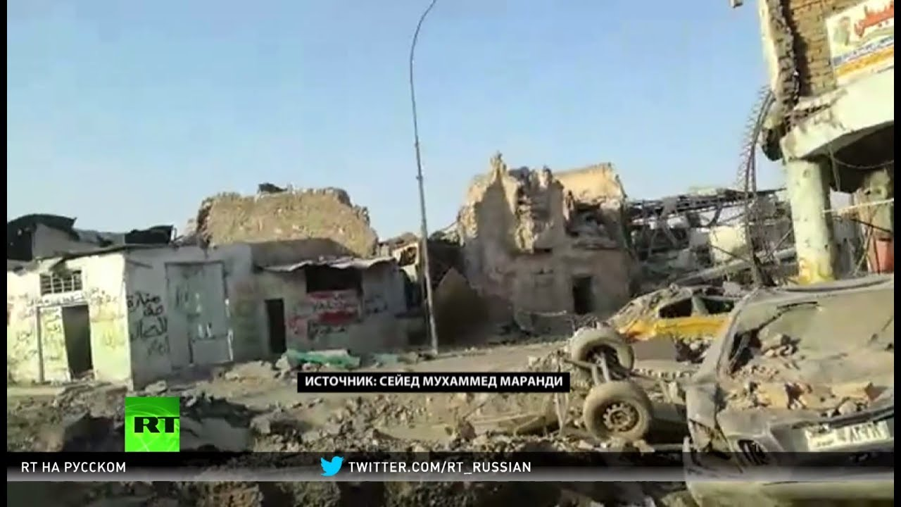 Эксперт: Иракцы возлагают ответственность за разрушения в Мосуле на США