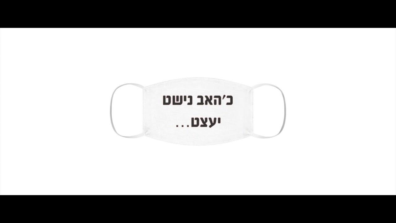 Yiddish Mugs commercial