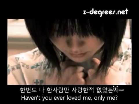 [ENG SUB](MV)니모(Nemo)-독설 이 지독한 사랑(wicked tongue)