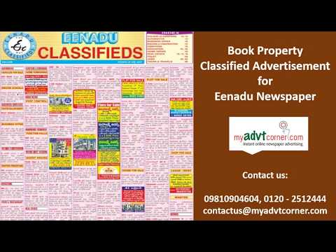Eenadu Property Advertisement @ Myadvtcorner
