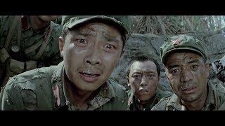 【老电影故事】讲述对越自卫反击战的电影,战士攻下阵地,发现连大米都是中国的