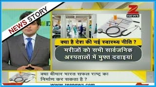 DNA: Analysing the new health policy of India