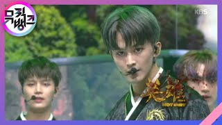 Download lagu 영웅 (英雄 Kick It) - NCT 127 [뮤직뱅크/Music Bank] 20200626