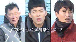[선공개] '정법 스토브리그' 선수단에게 무슨 일이?!ㅣ정글의 법칙(Jungle)ㅣSBS ENTER.