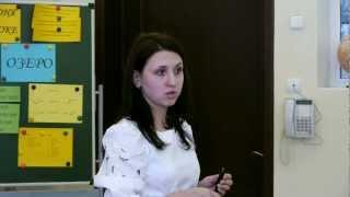 Урок географии шк 367 Ильичёва Н.А.