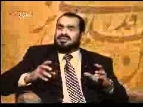 Riyadh Aljanah