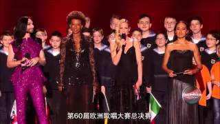 Eurovision Song Contest 2015 Final - Hunan TV (Chinese Commentary)