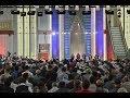 Cumhurbaşkanlığı Külliyesi Beştepe Millet Camii Miraç Kandili Özel Programı