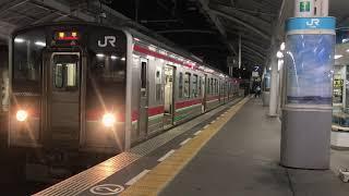 【予讃線7200系】高松駅発車《土讃線直通》