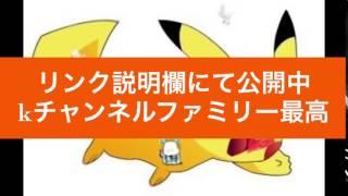 メインチャンネル登録お願いします 加藤龍ファミリーです。