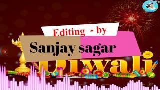 JAAN HAPPY DIWALI songs bihar patna bhojpuri 2017#Superhit Song