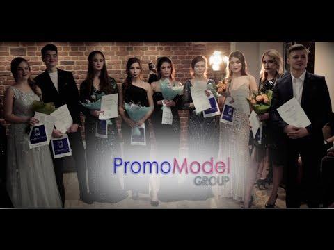 Promo Model Group | Модельное агентство | PMG